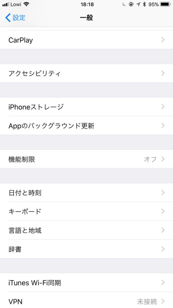 keyboardiphone3